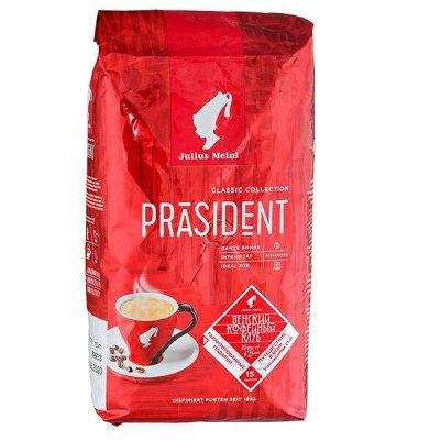 8. Кофе, чай, конфеты на любой вкус☕ — Кофе в зёрнах