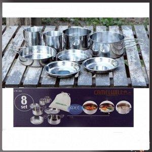 Набор посуды SOLA 8 в1 (тарелка - 3 шт, кружка - 2 шт, котелкок - 3 шт), в чехле, нерж. сталь (301)