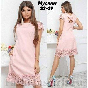 Платье женское. Ткань лайт