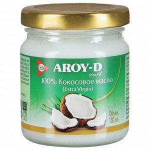 Масло кокосовое extra virgin AROY-D 100%, 180мл 1/12