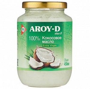 Масло кокосовое extra virgin AROY-D 100%, 450мл
