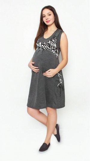 Сарафан для беременных [034200007]