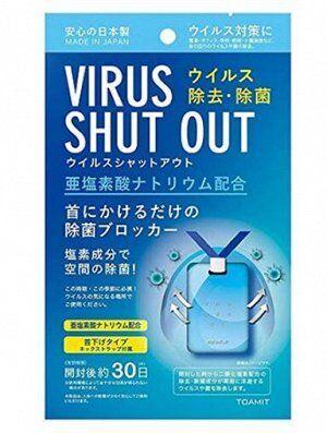 Virus SHUT OUT на 30 дней блокатор вирусов и аллергии, с шнуркомАртикул: 681209
