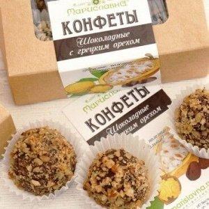 Конфеты «Шоколадные с грецким орехом»