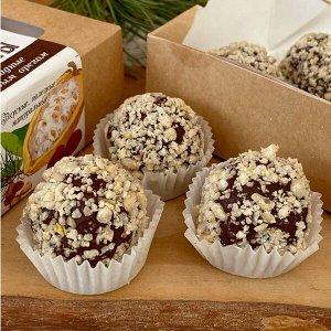 Конфеты «Шоколадные с кедровым орехом»