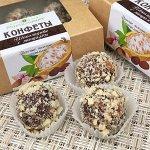 Конфеты «Шоколадные с миндалём»