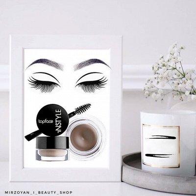 Vivienne Sabo! Весенние новинки красоты🌷 — Topface. Для бровей — Декоративная косметика