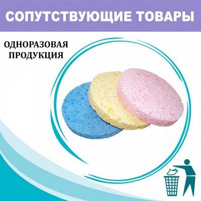 Маски защитные - 500 рублей! Перчатки нитриловые! В наличии! — Сопутствующие товары для индустрии красоты — Гигиена