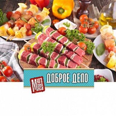 Доброе Дело. Колбаса. Мясные и рыбные полуфабрикаты.  — Полуфабрикаты для пикника — Мясные