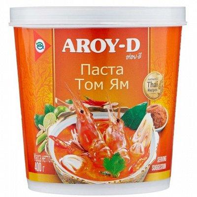 🍣АА: АЗБУКА АЗИИ Только импортные продукты! — {Пасты для приготовления супов} — Азия