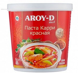 Паста карри красная AROY-D 1/400гр