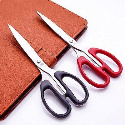 ✌ ОптоFFкa*Всё для кухни и дома и отдыха*✌  — Ножницы, швейные наборы — Хозяйственные товары