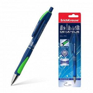 Ручка шариковая автоматическая Megapolis Concept, резиновый упор, узел 0.7 мм, чернила синие, длина линии письма 1000 метров, в блистере