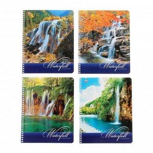 Тетрадь 96 листов в клетку на гребне «Водопады», картонная обложка, 4 вида, МИКС