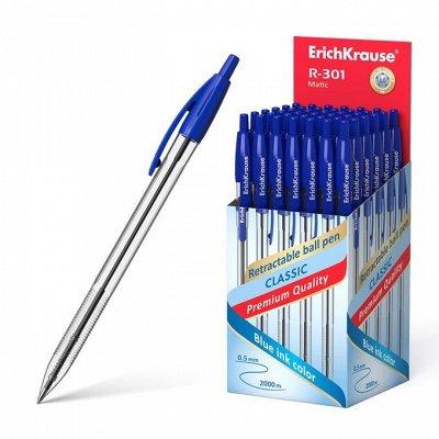 Товары для школы и офиса.  — Шариковые ручки — Офисная канцелярия