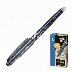 Ручка гелевая «Пиши-стирай» Pilot Frixion 0.5 мм, чернила чёрные