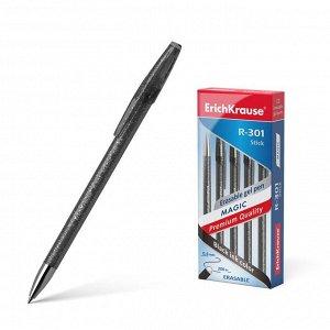 Ручка гелевая «Пиши-стирай» Erich Krause R-301 Magic Gel, узел 0.5 мм, чернила чёрные стираемые, длина письма 200 метров