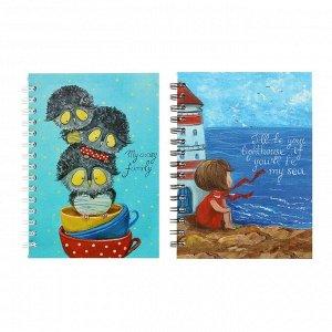 Блокнот для зарисовок А5, 60 листов, на гребне Sketchbook «Милые Открытки», твёрдая обложка, ламинация, блок 100 г/м2