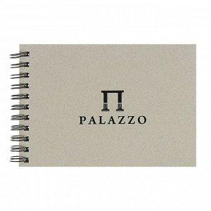 Блокнот-скетчбук А5, 60 листов на гребне Palazzo, блок рисовальная белая бумага 200 г/м?