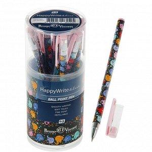 Ручка шариковая HappyWrite «Разноцветные слоники», узел 0.5 мм, синие чернила, матовый корпус Silk Touch