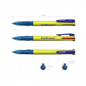 Ручка шариковая автоматическая 4-х цветная Erich Krause 4 COLOR, узел 0.7 мм, чернила: синие, чёрные, красные, зелёные, в блистере