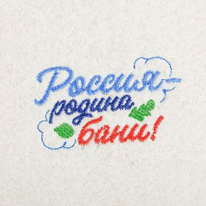 "Рукавица для бани войлочная  ""Россия - банная душа!"""
