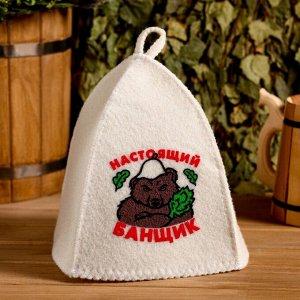 """Подарочный набор """"Добропаровъ, с 23 февраля"""": шапка """"Люблю баньку"""" и шампунь"""