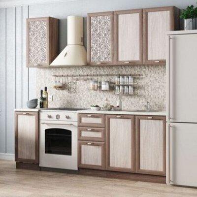 Мебель для детской БРИЗ (фиолетовый). Новинка! — Кухонные гарнитуры — Кухня