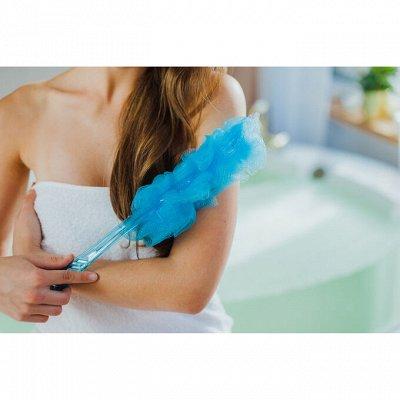 Доляна - Хозяйственные товары на каждый день. Создаем уют. — Принадлежности для ванны и душа — Хозяйственные товары