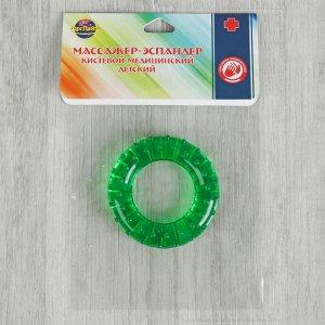 Массажёр - эспандер кистевой, 15 кг, цвет МИКС