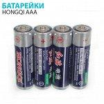 Мизинчиковые батарейки HONGQI AAA 40 шт.