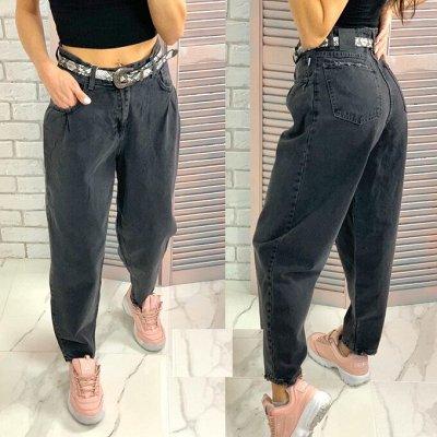 Огромный Выбор! Долгожданная по супер  ценам! — Новинки: джинсы, куртки, лосины. — Джинсы с высокой талией