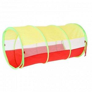 Детский туннель, цвет жёлто-красный