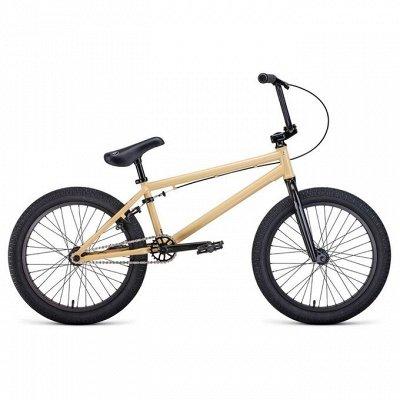 🥇Со спортом по жизни 2⛹️♂️+Туризм, выдаём заказы бесплатно  — Трюковые велосипеды — Велосипеды