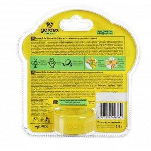 Браслет от комаров Gardex Baby с 3 сменными картриджами