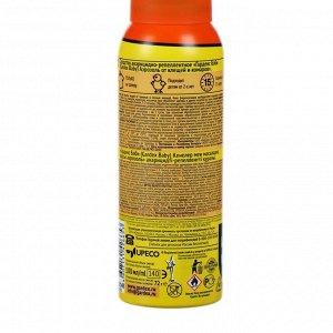 Аэрозоль от клещей и комаров Gardex Baby на одежду, 100 мл