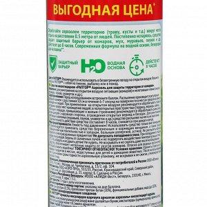 Аэрозоль для защиты территории от комаров Раптор, 400 мл