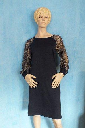 Платье Рукава 60 см, Длина 96 см, ОГ 90 см, ОТ 88 см, ОБ 106 см. Имеет небольшой складской запах, при стирке уходит