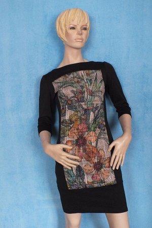 Платье Рукава 40 см, Длина 85 см, ОГ 86 см, ОТ 76 см, ОБ 90 см. Имеет небольшой складской запах, при стирке уходит