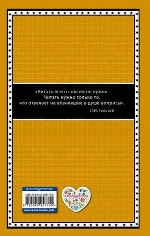 Паустовский К.Г. Мещёрская сторона (ил. К. Кузнецова)