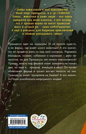 Хитон Д. Усатый призрак (выпуск 2)