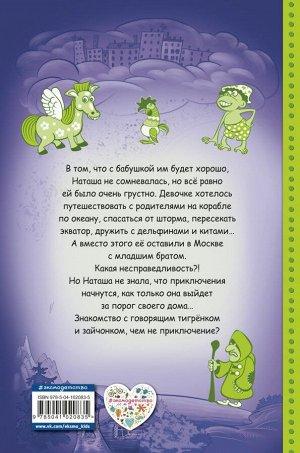 Емец Д.А. Властелин Пыли