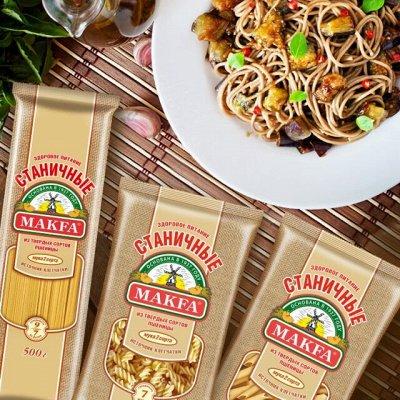 MAKFA - Мамбической настроение за 20 рублей!  — МАКФА Станичные - для правильного питания! — Диетические продукты