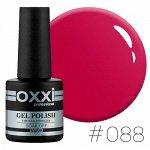 Гель лак Oxxi № 088(темный красно-малиновый, эмаль)