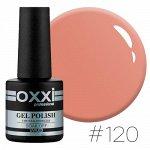 Гель лак Oxxi № 120(красно-бежевый, эмаль)
