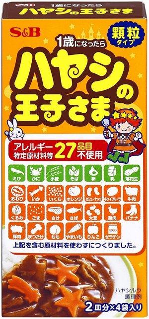 S&B Hayashi Prince Granules - гранулированный томатный соус для детских блюд