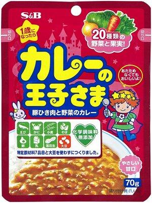 S&B Curry - порционное детское карри со свининой и овощами
