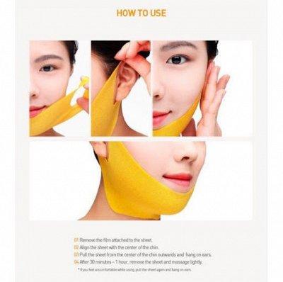 Корейская косметика -любимые пирамидки от 17р! — Лифтинг маски — Антивозрастной уход