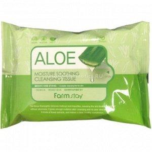 Farm Stay Aloe Moisture Soothing Cleansing Tissue Очищающие увлажняющие салфетки с экстрактом алоэ 30 шт