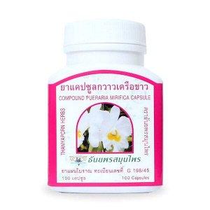 Тайские капсулы «Пуэрария Мирифика» для Женского здоровья
